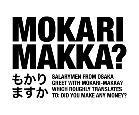 Mokari_Makka_Thijs_Koelink