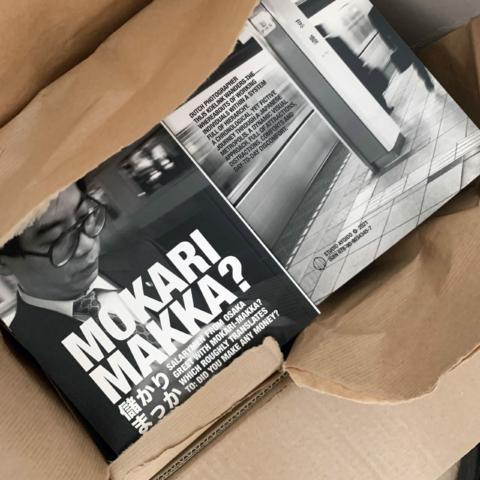 Mokari_Makka_Book scaled
